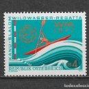 Sellos: AUSTRIA 1977 ** NUEVO PIRAGUISMO - 4/45. Lote 160498670