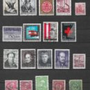 Sellos: AUSTRIA LOTE 19 SELLOS USADOS X 0.03 - 4/46. Lote 160499422