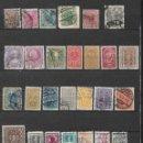 Sellos: AUSTRIA LOTE 33 SELLOS USADOS X 0.03 - 4/46. Lote 160499534