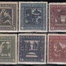 Sellos: AUSTRIA. 1926 YVERT Nº 368 / 371 /*/. Lote 163523542