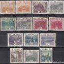 Sellos: AUSTRIA. 1926-31 YVERT Nº 378 / 389, 378A, 383A, /*/. Lote 163524650