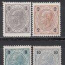 Sellos: AUSTRIA. 1890-96 YVERT Nº 46A, 47A, 48A, 50A, /*/. Lote 163526522