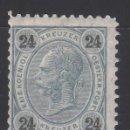 Sellos: AUSTRIA. 1890-96 YVERT Nº 54B, /*/. Lote 163526642
