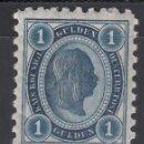 Sellos: AUSTRIA. 1890-96 YVERT Nº 57B /*/. Lote 163526766