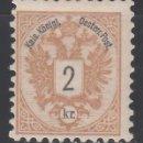 Sellos: AUSTRIA. 1853 YVERT Nº 40 /*/ . Lote 163548174