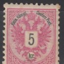 Sellos: AUSTRIA. 1853 YVERT Nº 42 /*/ . Lote 163548446