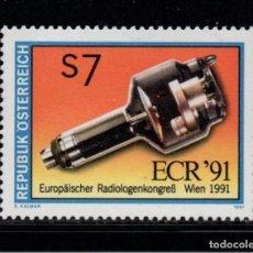 Sellos: AUSTRIA 1866** - AÑO 1991 - MEDICINA - CONGRESO EUROPEO DE RADIOLOGÍA, VIENA. Lote 211441917