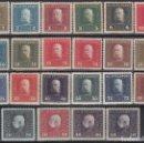 Sellos: AUSTRIA-HUNGRÍA, 1915-1917 VARIOS SELLOS . Lote 165256038