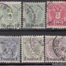 Sellos: AUSTRIA - LEVANTE, 1888 YVERT Nº 15 / 19 . Lote 165258294