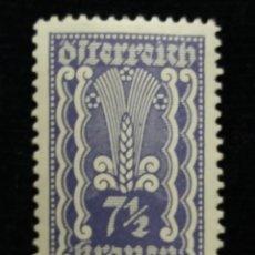 Sellos: AUSTRIA, OSTERREICH, 7,1/2 KRONEN, AÑO 1923. NUEVO. Lote 165382138