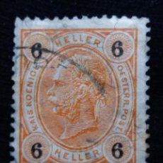 Sellos: AUSTRIA, OSTERREICH, 6 HELLER EMP, FRANCISCO JOSE, AÑO 1867. . Lote 165382762