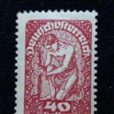 Sellos: AUSTRIA, OSTERREICH, 40 HELLEN, AÑO 1919. NUEVO. Lote 165524194