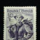 Sellos: AUSTRIA, OSTERREICH, 30 G, TRAJES REGIONALES, AÑO 1948. NUEVO. Lote 165524594