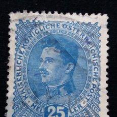 Sellos: AUSTRIA, OSTERREICH, 25 HELLER KAISER KARL, AÑO 1887-1922. SIN USAR.. Lote 165525210