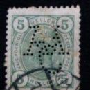Sellos: AUSTRIA, OSTERREICH, 5 HELLER, EMPR FRANCISCO JOSE, AÑO 1867. NUEVO.. Lote 165532410