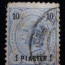 Sellos: AUSTRIA, OSTERREICH, 1 PIASTER, EMPR, FRANCISCO JOSE, AÑO 1895.SOBREESCHITO.. Lote 165535514