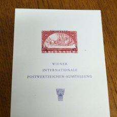 Sellos: AUSTRIA : TEMA MÚSICA, SIN DENTAR Y SOBRECARGADO, MLH. Lote 165639000