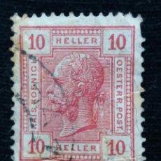 Sellos: AUSTRIA, OSTERREICH, 10 HELLER, EMPER. FRANCICO JOSE, AÑO 1867.. Lote 165778958