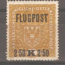 Sellos: AUSTRIA,1918,CAT.YT.PA 2.NUEVO,GOMA ORIGINAL ,CON FIJASELLOS.. Lote 166841702
