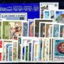 Sellos: AUSTRIA - 1987 - MICHEL 1873/1908** MNH (AÑO COMPLETO) (VALOR DE CATALOGO.- 33.00€). Lote 166940006