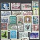 Sellos: AUSTRIA - 1979 - MICHEL 1597/1630** MNH (AÑO COMPLETO) (VALOR DE CATALOGO.- 30.00€). Lote 166940200