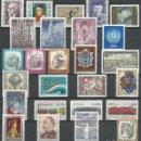 Sellos: AUSTRIA - 1977 - MICHEL 1540/1565** MNH (AÑO COMPLETO) (VALOR DE CATALOGO.- 32.00€). Lote 166940301