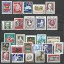 Sellos: AUSTRIA - 1980 - MICHEL 1631/1663** MNH (AÑO COMPLETO) (VALOR DE CATALOGO.- 30.00€). Lote 166940418