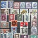 Sellos: AUSTRIA - 1974 - MICHEL 1437/1473** MNH (AÑO COMPLETO) (VALOR DE CATALOGO.- 23.00€). Lote 166940600
