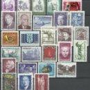 Sellos: AUSTRIA - 1973 - MICHEL 1410/1436** MNH (AÑO COMPLETO) (VALOR DE CATALOGO.- 20.00€). Lote 166940841