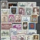 Sellos: AUSTRIA - 1971 - MICHEL 1353/1380** MNH (AÑO COMPLETO) (VALOR DE CATALOGO.- 15.00€). Lote 166940924