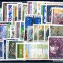 Sellos: AUSTRIA - 1982 - MICHEL 1695/1727** MNH (AÑO COMPLETO) (VALOR DE CATALOGO.- 30.00€). Lote 166941421