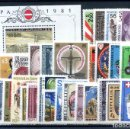 Sellos: AUSTRIA - 1981 - MICHEL 1664/1694** MNH (AÑO COMPLETO) (VALOR DE CATALOGO.- 25.00€). Lote 166941514