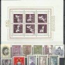 Sellos: AUSTRIA - 1972 - MICHEL 1381/1409** MNH (AÑO COMPLETO) (VALOR DE CATALOGO.- 15.00€). Lote 166941990