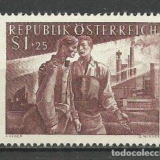 Sellos: AUSTRIA - 1955 - MICHEL 1019** MNH. Lote 222439040