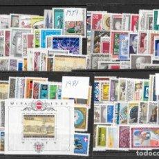 Sellos: AUSTRIA. COLECCIÓN DE LOS AÑO 14979 A 1992. Lote 167496880