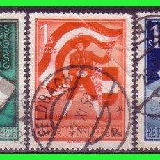Sellos: AUSTRIA 1950 IVERT Nº 988 A 990 (O) SERIE COMPLETA. Lote 167761232