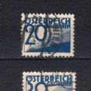 Sellos: AUSTRIA SELLOS USADOS - 6/6. Lote 168998840