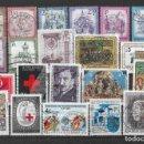 Sellos: AUSTRIA LOTE SELLOS USADOS - 6/6. Lote 168999392