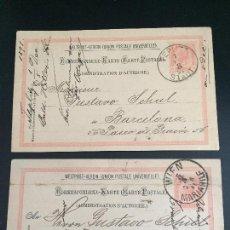 Sellos: 2 CARTAS IMPERIO AUSTROHUNGARO A BARCELONA 1891. Lote 169129768