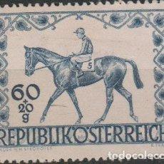 Sellos: LOTE D SELLOS SELLO AUSTRIA HIPICA. Lote 173583518