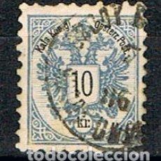 Sellos: AUSTRIA 58 A, ESCUDO (AÑO 1883), USADO. Lote 174498342