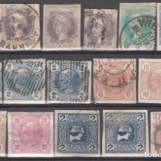 Sellos: AUSTRIA, PERIÓDICOS, 1863-1910 LOTE DE SELLOS, . Lote 176141938