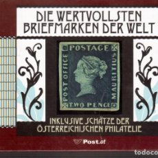 Sellos: SOBRE DE PRIMER DIA DE CIRCULACION AUSTRIA EL QUE VES . Lote 176765417
