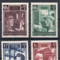 Sellos: AUSTRIA AÑO 1951 YV 794/97*** PRO-RECONSTRUCCIÓN - PROFESIONES . Lote 176890134