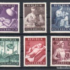 Sellos: AUSTRIA AÑO 1954 YV 832/37*** PRO INSTITUCIONES SANITARIAS - MEDICINA - SALUD - PROFESIONES . Lote 176892555