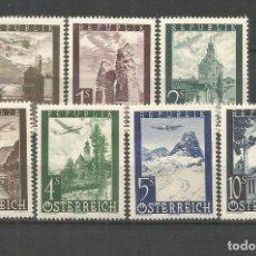 Sellos: AUSTRIA CORREO AEREO YVERT NUM. 47/53 * SERIE COMPLETA CON FIJASELLOS. Lote 235881670