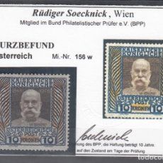 Sellos: AUSTRIA, 1908-13 YVERT Nº 117 /*/. Lote 178066877