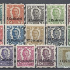 Sellos: AUSTRIA 1918 OCUPACIÓN EN ITALIA Nº 27/40 *. Lote 178076712