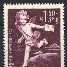 Sellos: AUSTRIA, 1952 YVERT Nº 812 /**/, SIN FIJASELLOS . Lote 178953173