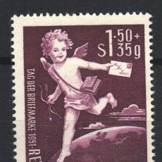 Sellos: AUSTRIA, 1952 YVERT Nº 812 /**/, SIN FIJASELLOS . Lote 178953177